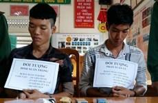 广平省抓获跨境运输毒品的两名嫌疑人