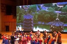 2018中越金秋音乐会有助于增进越中民间文化交流