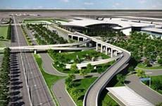 龙城国际机场入围全球最令人期待的机场名单