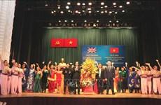 英国在对胡志明市投资的100个国家和地区中排名第11位