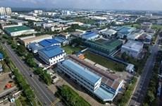 将仁汇经济区建设成为平定省经济引擎区