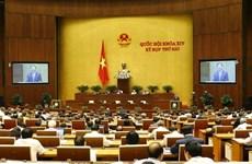 越南第十四届国会第六次会议讨论促进经济社会同步协调发展的措施