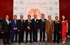 越南金融公司在中国香港有效运作