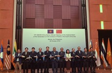 越南呼吁全面有效落实DOC 制定具有约束力的COC