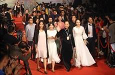 第五届河内国际电影节在河内隆重开幕