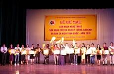 2018年全国专业从剧、发牌唱曲及民间歌剧艺术节圆满落幕