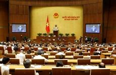 越南第十四届国会第六次会议对任期初至今任务执行情况进行质询