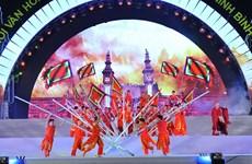 政府副总理武德儋出席2018年宁平省文化体育与旅游节开幕式