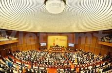 越南第十四届国会第六次会议公报(第七号)