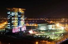 平阳省被列入2019年全球21大智慧城市入围名单
