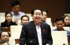 越南第十四届国会第六次会议:努力加大国家机构精简力度