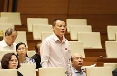 越南第十四届国会第六次会议公报(第九号)