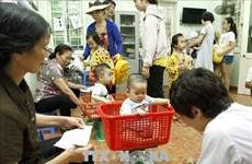 越南协助残疾儿童享有教育培训和保健服务