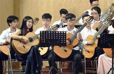 第五届西贡国际吉他艺术节在胡志明市举行