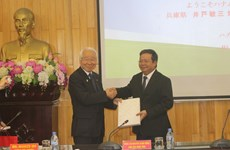 加强日本兵库县与越南河南省的合作