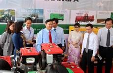 2018年越南国际农业博览会正式开幕