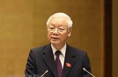 CPTPP生效将为越南经济营造新环境
