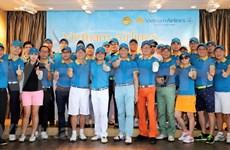 越南航空公司驻香港办事处举行高尔夫球友谊赛