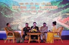 第一届越老柬边境友好交流活动在崑嵩省举行