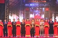 2018年越中国际商品交易会拉开序幕