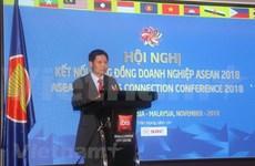 越南与东盟企业对接活动在吉隆坡举行