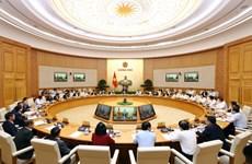 政府总理阮春福:不实施改革创新我们将失败