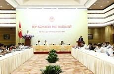 越南公安部:《网络安全法》的规定符合国际惯例