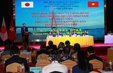 越南与日本推动经济贸易旅游的合作