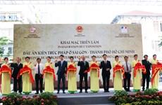 """""""西贡的法国建筑印象""""资料展在胡志明市举行"""