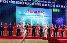 300多家企业参加2018年太平省北部三角洲国际农业展览会