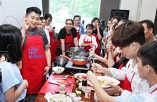 韩国厨师在越南推介传统美食