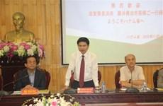 日本企业赴河南省了解投资环境