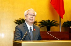 越南第十四届国会第六次会议公报(第十三号)