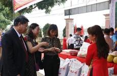 越南第三届大米节将于12月18日开幕