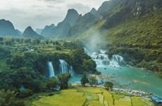 高平山水全球地质公园证书颁证仪式将于本月24日举行