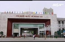 越南芒街-中国东兴口岸2018年出入境人数首次突破1000万人次
