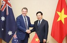 范平明会见澳大利亚北领地州首席部长