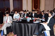 第十次东海国际学术研讨会:致力于促进地区安全与发展的合作