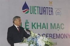 越南2018胡志明市国际水处理展拉开序幕