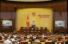 第十四届国会第六次会议:表决通过一项决议和讨论两项法律草案