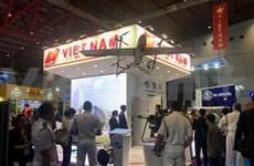越南国防工业取得值得自豪的进展