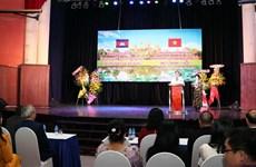 柬埔寨国庆65周年纪念活动在胡志明市举行