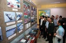 """""""起死回生的土地""""专题展览会在岘港市举行"""