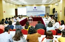 越南承诺到2030年将过度饮酒和饮啤酒危害健康的人数下降至10%