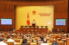 越南第十四届国会第六次会议:2019年7月1日起将上调基本月薪