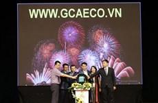 越南安全农产品电子交易平台正式亮相