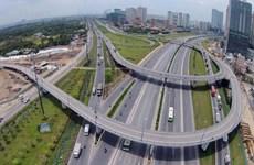 尽快完善电商基础设施  促进越南贸易发展