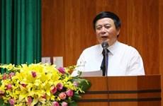 越共中央理论委员会第八次会议在北宁省召开
