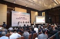 2018年河内论坛闭幕:灵活运用国际经验应对越南气候变化