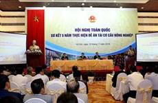 越南副总理郑廷勇:越南需要建立现代智能农业